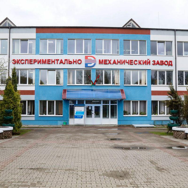 Проходная ОАО «ДЭМЗ»