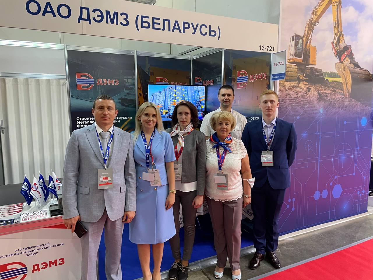 ОАО «ДЭМЗ» на bauma CTT RUSSIA 2021